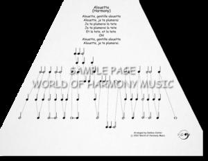 Alouette (Harmony)