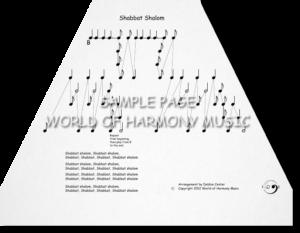 Shabbot Shalom